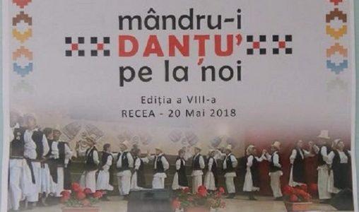 """Invitatie la """"Mandru-i Dantu pe la noi"""" editia a-VIII-a"""